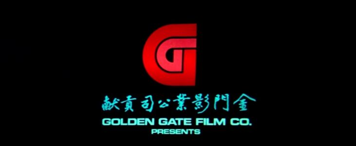 Golden Gate Film Co. (1981).jpg