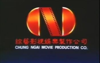Chung Ngai Movie Production.jpg