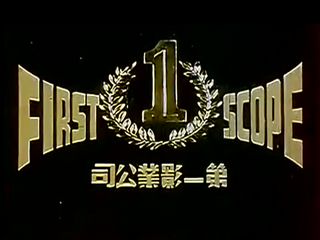 FirstFilms1969-Version1.png