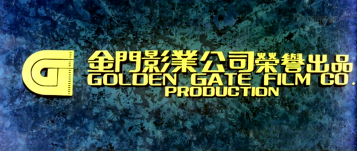 Golden Gate Film Co. (1977).png