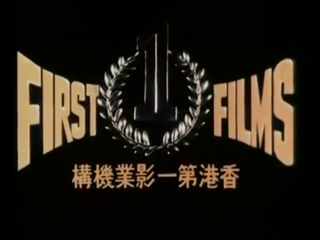 FirstFilms1971-1983.png