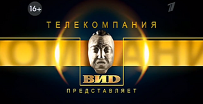 VID Russia march 7 2013.png