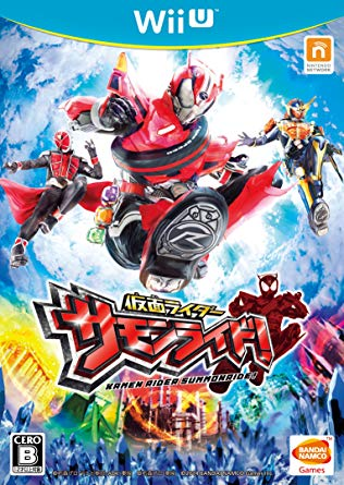 Kamen Rider Summon Ride box cover.jpg