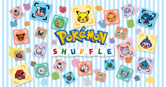 Pokemon Shuffle official image.png