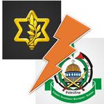 IDF Hamas.png