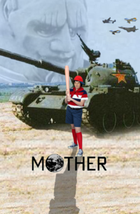 Mother movie poster.png