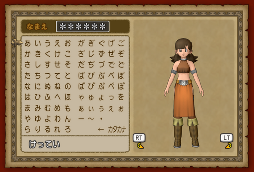 Character create name.png