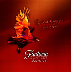 Fantasia Contest 4 Logo.png