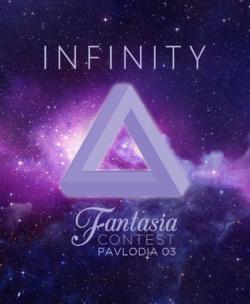 Fantasia Contest 3 Logo.png