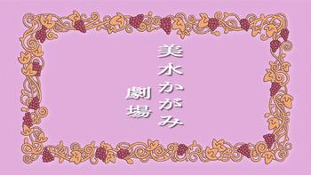 Lucky Star (Giantess) (0).png