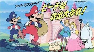 The Great Mission to Save Princess Peach.jpg