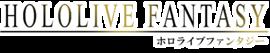 Logo - Hololive Fantasy.png