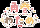 Channel Logo - Tsunomaki Watame 01.png