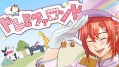 Thumbnail - ドレミファロンド-Covered by 花咲みやび.jpg