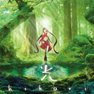 Album Cover Art - hikari.png