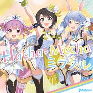 Album Cover Art - Hacha-Mecha Miracle.jpg