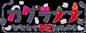 Channel Logo - Kagura Nana 01.png