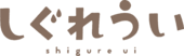 Channel Logo - Shigure Ui 01.png