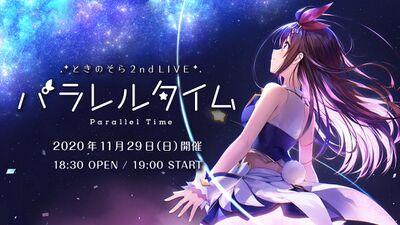 Banner - Tokino Sora 2nd Live - Parallel Time.jpg