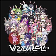 Album Cover Art - VirtuaREAL.02.jpg