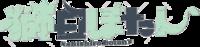 Channel Logo - Shishiro Botan 01.png