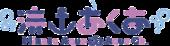 Channel Logo - Minato Aqua 01.png