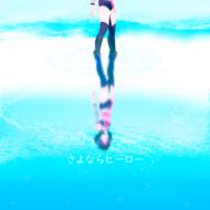 Album Cover Art - Sayonara Hero.png