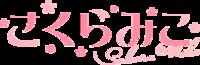 Channel Logo - Sakura Miko 03.png