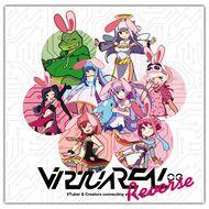 Album Cover Art - VirtuaREAL.00 -Reverse-.jpg