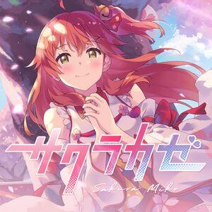 Album Cover Art - Sakurakaze.jpg