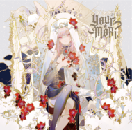 Album Cover Art - Your Mori.png