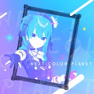 Album Cover Art - NEXT COLOR PLANET.png
