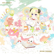 Album Cover Art - Ai-mai Chocolate.png