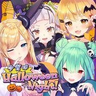 Album Cover Art - Halloween Night, Tonight!.jpg