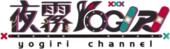 Channel Logo - Yogiri 01.png