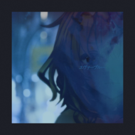 Album Cover Art - Everblue.png