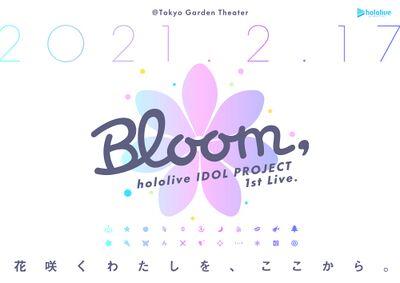 BloomFes.jpg