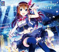Album Cover Art - Dreaming! 01.jpg