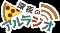 Channel Logo - Arurandeisu 01.png