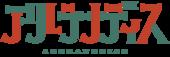 Channel Logo - Arurandeisu 02.png