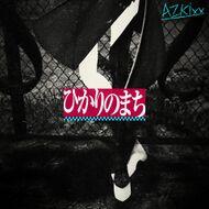 Album Cover Art - hikari no machi.jpg