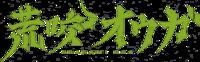 Channel Logo - Aragami Oga 01.png