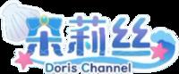 Channel Logo - Doris 01.png