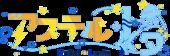 Channel Logo - Astel Leda 01.png