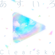 Album Cover Art - AsuiroClearSky.png