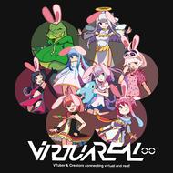 Album Cover Art - VirtuaREAL.00.png