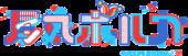Channel Logo - Omaru Polka 01.png