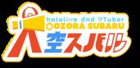 Channel Logo - Oozora Subaru 01.png