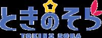 Channel Logo - Tokino Sora 01.png