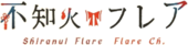 Channel Logo - Shiranui Flare 01.png